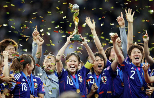 Japan Wins the FIFA Women's World Cup Title