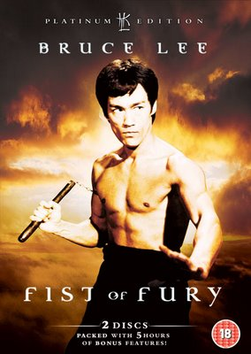 Fist of Fury DVD