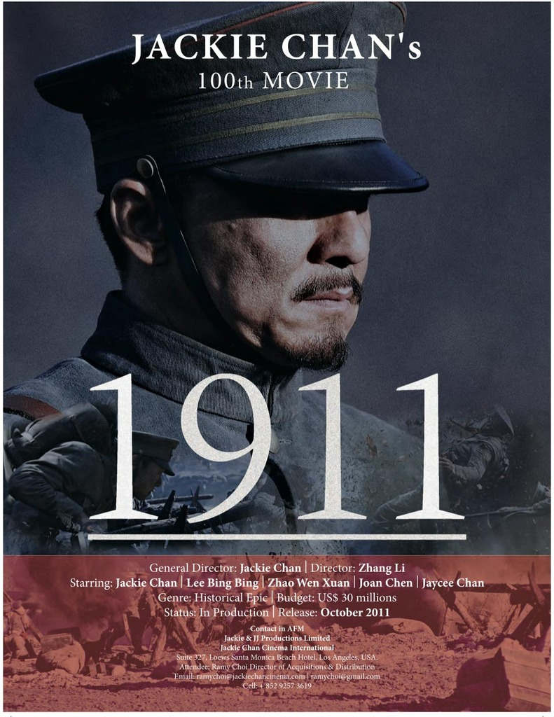jackie chan 100th movie 1911