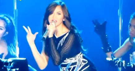 Sarah Geronimo Rumor Has It