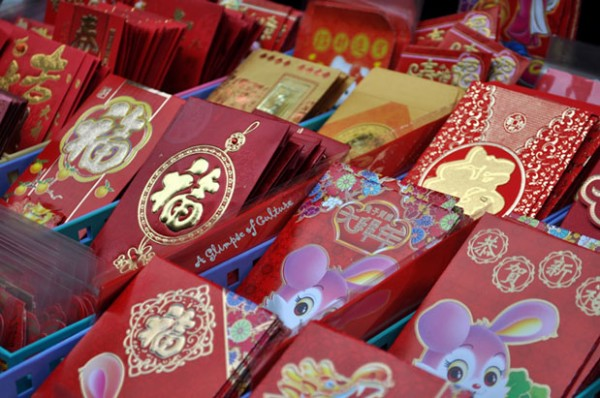 Traditional Red Envelopes
