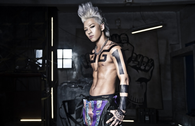taeyang ringa linga music video